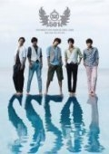 FIVE MEN`S FIVE YEARS IN 2005-2009: MBC COLLECTION