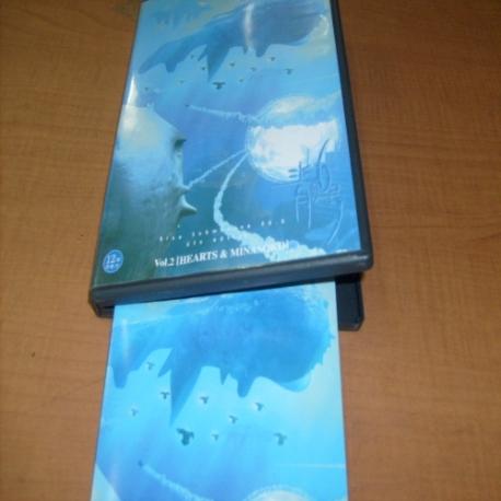 [소장품 DVD] 청의 6호 2집 (1 disc)