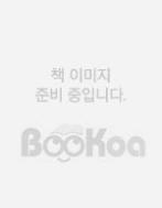 괭이부리말 아이들 1-2권 전2권/아동