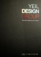 YEIL DESIGN GROUP (Hardcover)