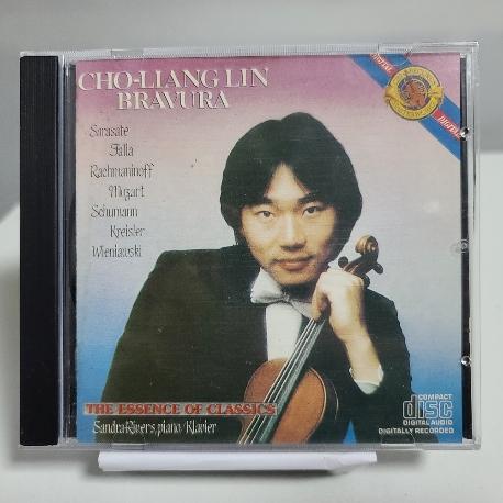 Cho-Liang Lin - Bravura (With Sandra Rivers : Piano)