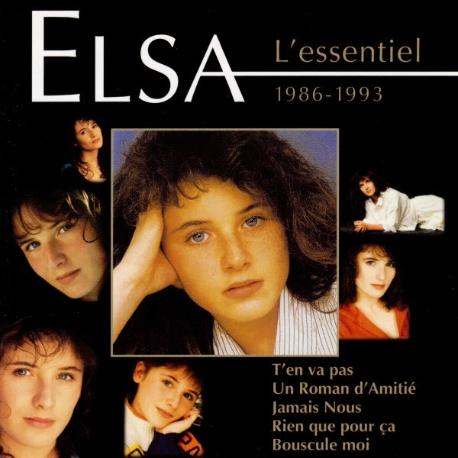 L`ESSENTIEL1986-1993 [국내제작반][무료배송]