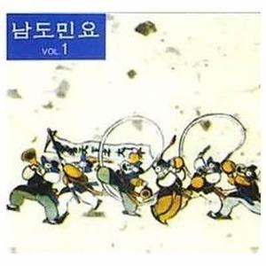 [오아시스] V.A. / 남도민요(1)(미개봉)