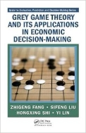 Grey Game Theory and Its Applications in Economic Decision-Making (ISBN : 9781420087390)