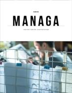 MANAGA (comics artists' creative time, 마나가, 창간호).1-3