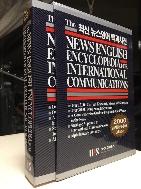 뉴스영어백과사전