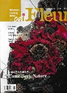 Fleur 2004년 04월호