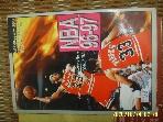 미래사 / NBA 96-97 드디어 NBA농구 사전이 나왔다 / 장원구 지음 -사진.꼭상세란참조