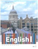 고등학교 영어  1 (HIGH SCHOOL ENGLISH 1) (2015개정교육과정) (교과서)