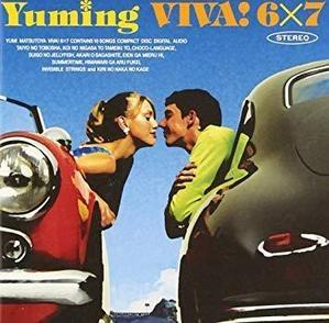 Yumi Matsutoya / Viva ! 6X7 (수입)
