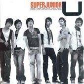 [미개봉] 슈퍼 주니어 (Super Junior) / U (미개봉/Single)