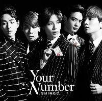 [미개봉] 샤이니 (SHINee) / Your Number (일본수입//Single/케이스파손)