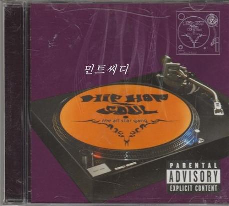 Hip Hop X Soul (홍보용 음반)