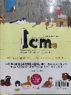 1cm(일 센티) 첫 번째 이야기