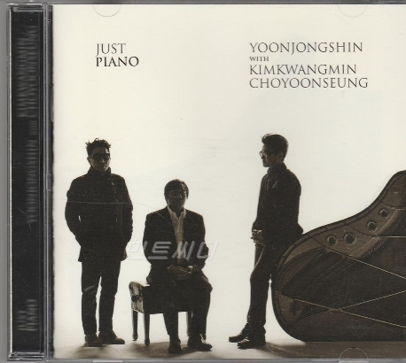 윤종신 - Just Piano Live (홍보용 음반)