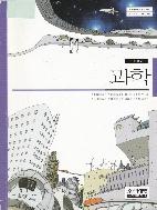 고등학교 과학 214년 초판 4쇄