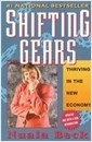Shifting Gears (Paperback)