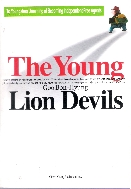The Young Lion Devis 2002년 초판