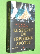 Le Secret Du Treizieme Apotre (French Edition) [Paperback] //ㅅ1