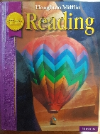 Houghton Mifflin Reading 3.2 : Horizons