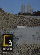 C3 KOREA 건축과 환경 #190 (2000년 6월호)