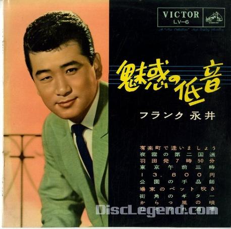 魅惑の低音. 日本ビクタ?. LV-6 (VICTOR) (10인치) 1958년