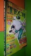 (격월간)코믹테크 COMIC TECH 02 1997.10.15~12.15