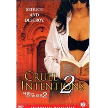 (DVD) 사랑보다 아름다운 유혹 2 (Cruel Intentions 2)