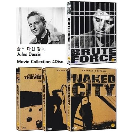 [DVD] 줄스 다신 감독 영화 4편 - 도둑의 고속도로, 밤 그리고 도시, 벌거벗은 도시, 잔인한 힘