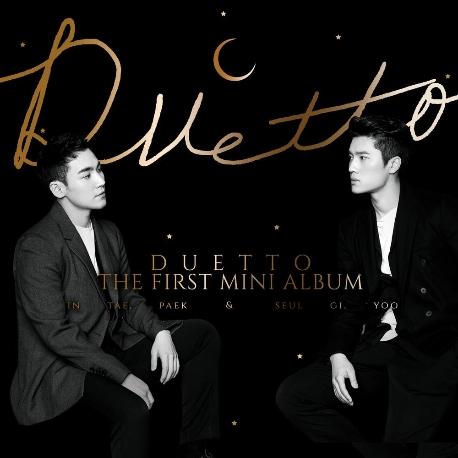 듀에토 (Duetto) - Duetto (홍보용 음반)