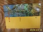 계몽사 / 백경 1 (백경 2 외 없음. 우리 시대의 세계문학 18) / 멜빌. 박영식 옮김 -설명란참조