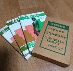 성과학신서(1~3)(전3권세트) /1989년초판본/실사진첨부./144