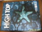 두산동아 -4책셋트 / HIGH TOP 하이탑 고등학교 물리 1 / 김종권. 김성진 -사진.아래참조