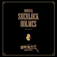 뮤지컬 셜록홈즈 : 블러디게임 OST  미개봉 새상품, 디지팩, 2CD