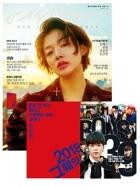 여성동아 2017년-12월호 (신209-7)