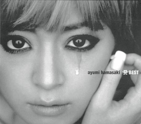 Hamasaki Ayumi ? A Best