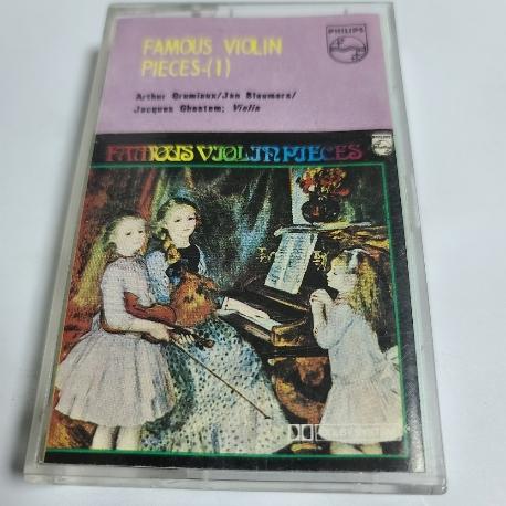 (중고Tape) Famous Violin Piece (1)