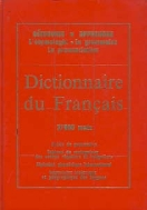 DICTIONNAIRE DU FRANCAIS (37000 MOTS)