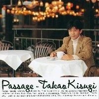 Kisugi Takao / Passage (수입)