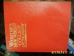 Macmillan / 웹스터 Websters New World College Dictionary 3판 -사진.상세란참조