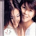 제이에스 (JS) 1집 - First 001 [새것같은 개봉] * 종로에서