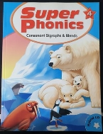SUPER PHONICS. 4(CONSONANT DIGRAPHS BLENDS)