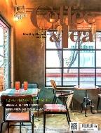 커피 앤 티 2020년-6월호 (coffee& tea) (신252-6)