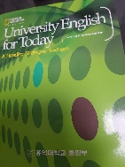 University english for today