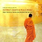 한산사 [BUDDHIST CHANTS AND PEACE MUSIC] - 새것같은 개봉 / 하드커버 있음