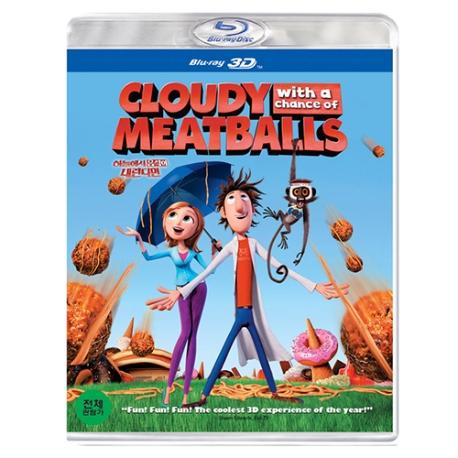 (블루레이) 하늘에서 음식이 내린다면 3D (Cloudy With A Chance Of Meatballs 3D)