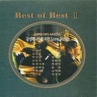 [미개봉] V.A. / Best Of Best II