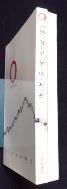 한국구상대제전(2014) [상현서림]  /사진의 제품     ☞ 서고위치:Ri 3 * [구매하시면 품절로 표기됩니다]