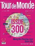 뚜르드몽드 2020년-6월호(Tour de Monde) (신252-6)