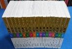 만화 토지 세트(흑백 특별보급판) [전17권]  /사진의 제품     ☞ 서고위치:mo +1  * [구매하시면 품절로 표기됩니다]